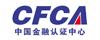 中國金融認證中心